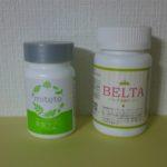 AFC葉酸サプリとベルタ葉酸