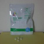 アロベビー葉酸